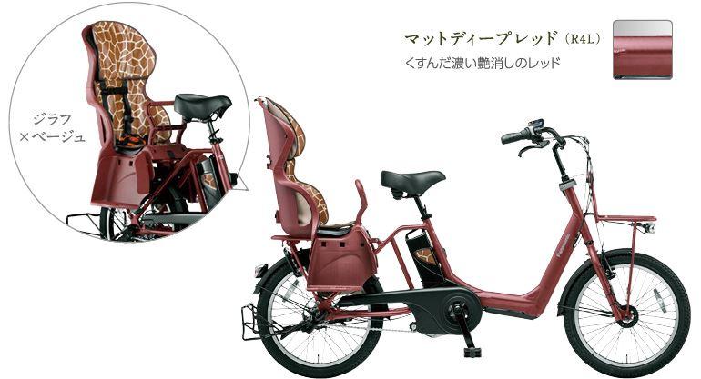 電動自転車 電動自転車 人気 子供 : 電動アシスト自転車 ギュット ...